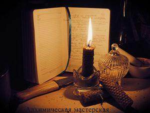 Заговорная свеча