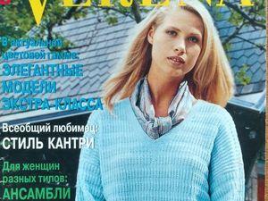 Verena № 3/1998. Ярмарка Мастеров - ручная работа, handmade.