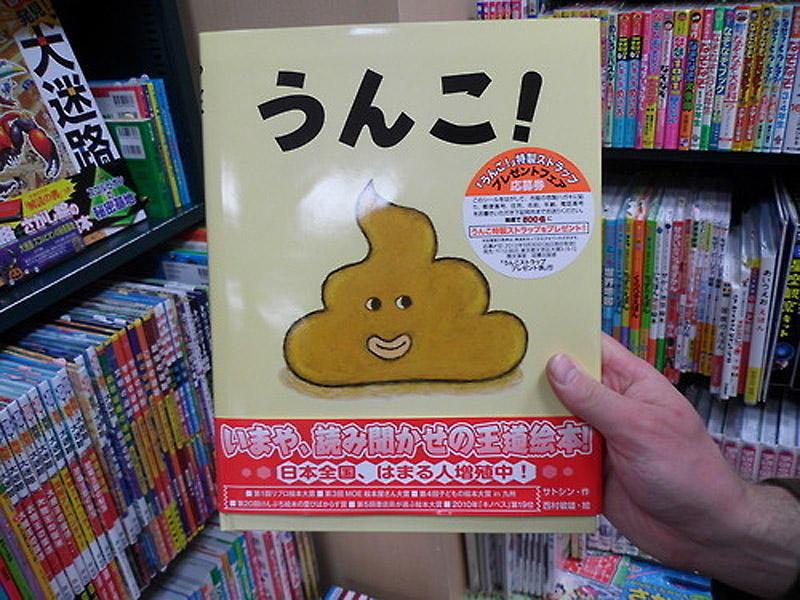 ReasonsToJapan26 25 причин побывать в Японии