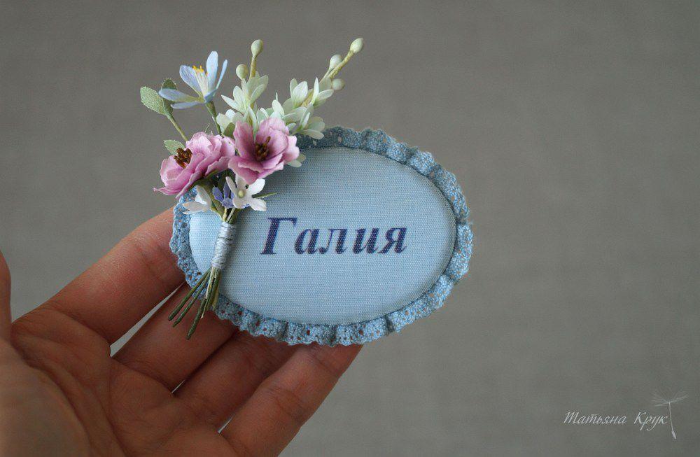 брошь бейдж, цветы фоамиран фом