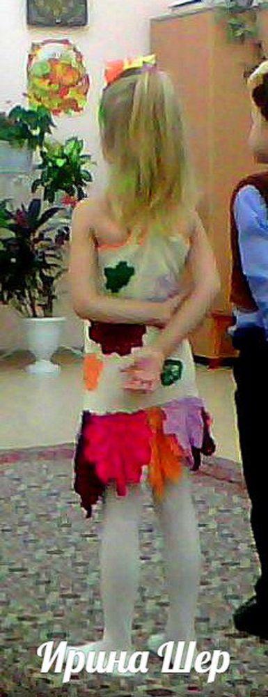 платье из листьев, праздничный костюм, осенний бал, листья