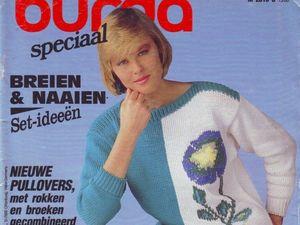 Burda SPECIAL  «Шитье и вязание» , Голландское издание. 1986 г. Ярмарка Мастеров - ручная работа, handmade.