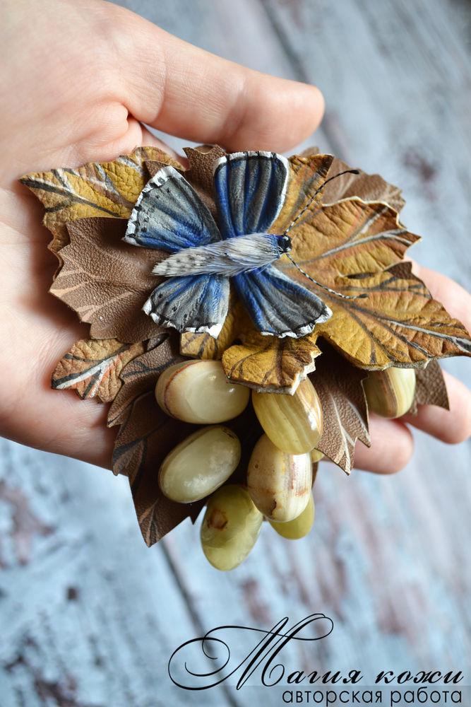 бабочки из кожи