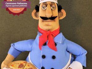 Итальянский пиццайоло | Ярмарка Мастеров - ручная работа, handmade