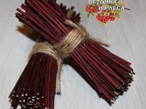Анонс: кора березы, новые размеры венков и вязанки веточек. Ярмарка Мастеров - ручная работа, handmade.