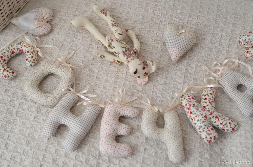 буквы подушки, гирлянда