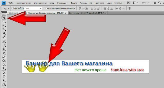https://cs6.livemaster.ru/storage/1d/97/1bc580ed7c021a1944f2e45ada8v.jpg