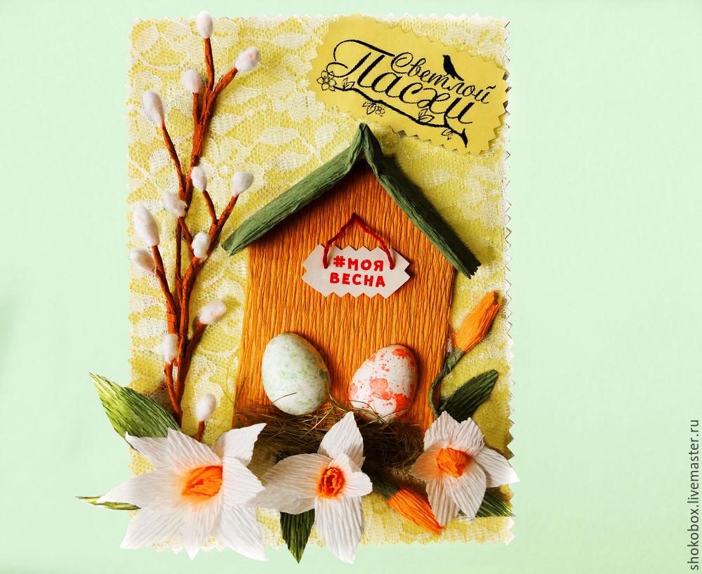 Как сделать открытку пасхальная весна