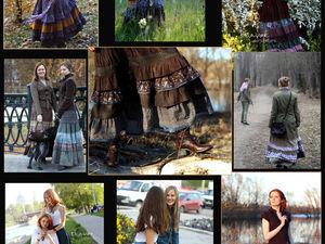 Консультация по теплым юбкам в наличии и на заказ. Ярмарка Мастеров - ручная работа, handmade.