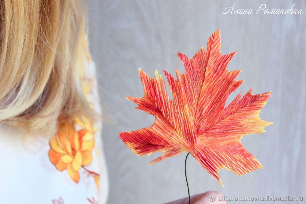 листья из бумаги, кленовый лист, из гофрированной бумаги, рукоделие, осенние листья, алина романовна