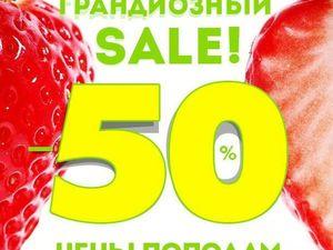 Распродажа!  -50% - Все Готовые Изделия за Половину Стоимости до 31/08! | Ярмарка Мастеров - ручная работа, handmade