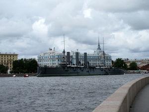 Санкт-Петербург и Ленобласть 2017. Ладожское озеро   Ярмарка Мастеров - ручная работа, handmade