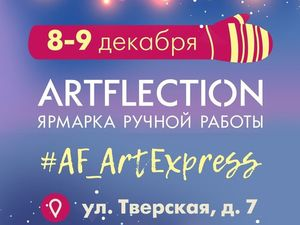 Ярмарка в Москве . Ждём Вас. Ярмарка Мастеров - ручная работа, handmade.