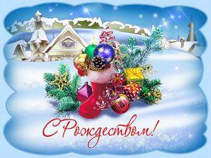 С Рождеством!))) | Ярмарка Мастеров - ручная работа, handmade