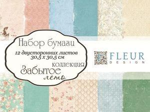 Поступление бумаги от ФлёрДизайн | Ярмарка Мастеров - ручная работа, handmade