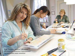 расписная мебель, обучение росписи