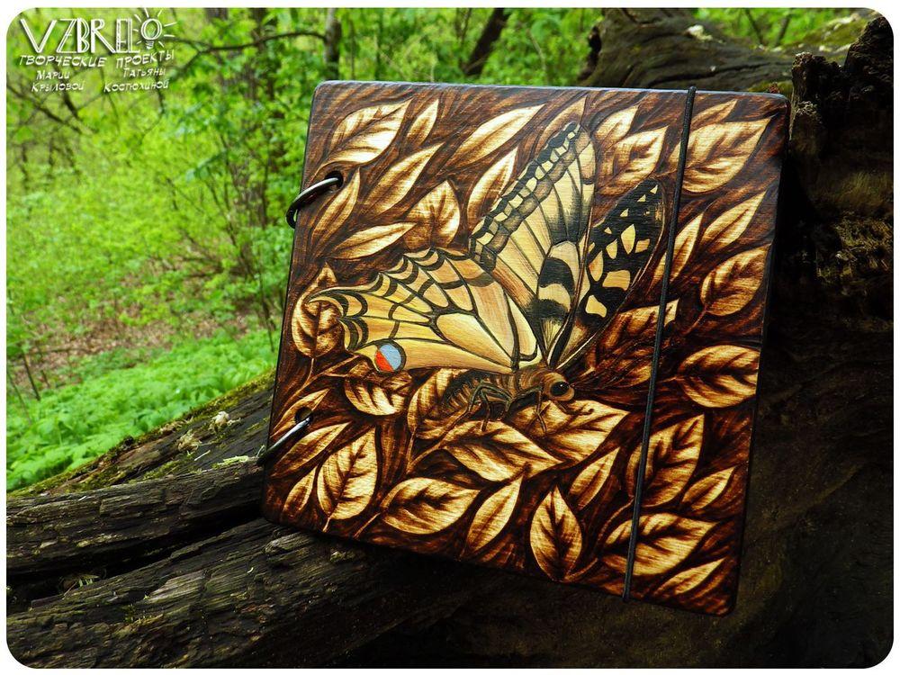 блокнот, идеальный блокнот, махаон, роспись по дереву, бабочки, коллекция