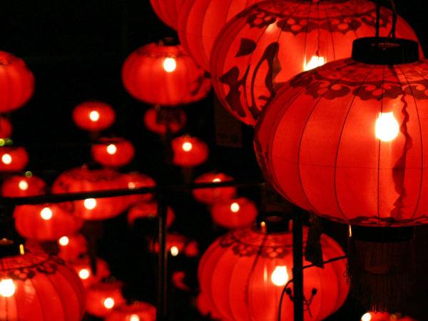 Китайский Новый год. Празднование Китайского Нового года 2017 | Ярмарка Мастеров - ручная работа, handmade