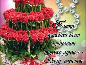 Поздравляю всех дам с праздником 8 Марта!!!. Ярмарка Мастеров - ручная работа, handmade.