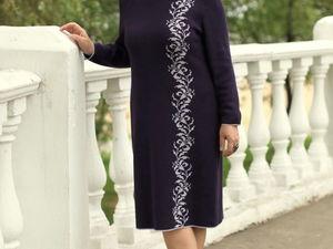 Распродажа! Красивые платья и кардиганы! От 1 и 2 магазинов!. Ярмарка Мастеров - ручная работа, handmade.