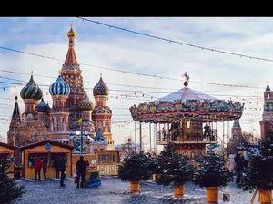 Доставка из Москвы!. Ярмарка Мастеров - ручная работа, handmade.