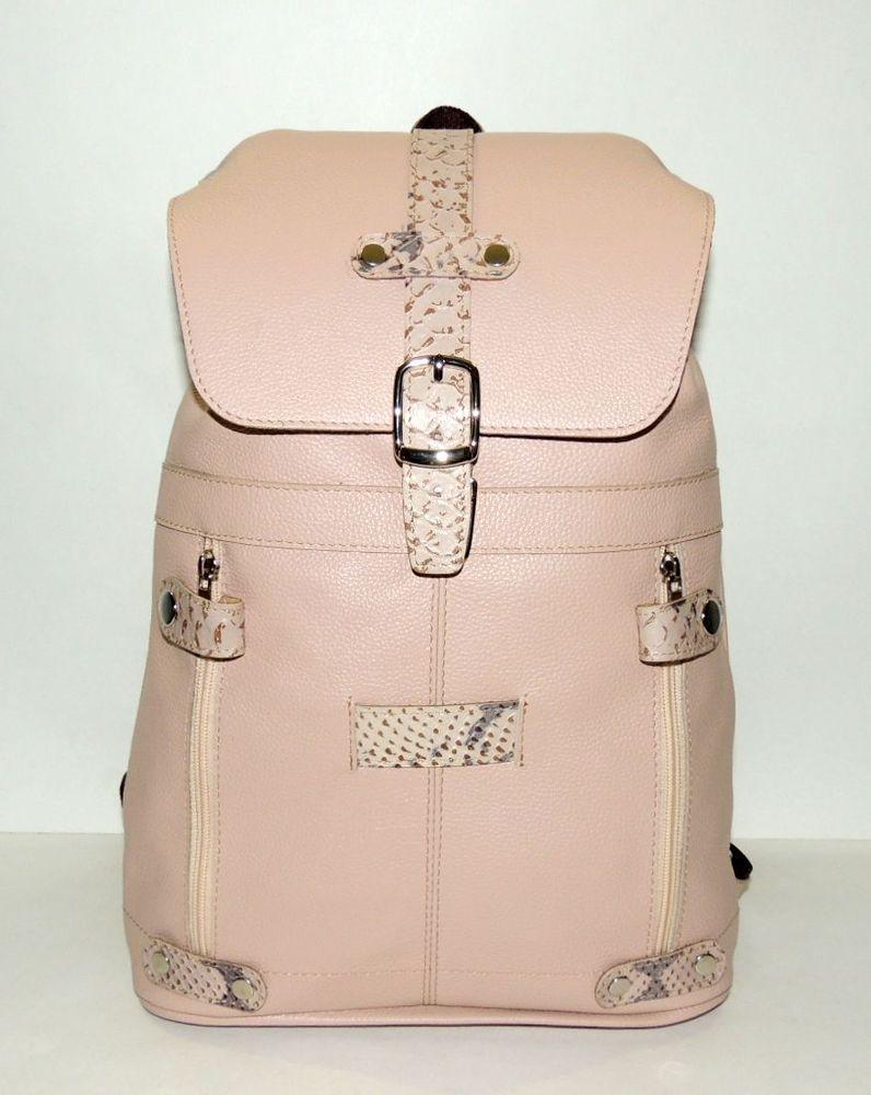 рюкзак кожаный, купить рюкзак женский