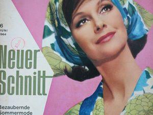 Neuer Schnitt — старый немецкий журнал мод 6/1964. Ярмарка Мастеров - ручная работа, handmade.