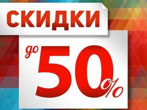 Готовь сани летом! Распродажа одежды из войлока!%. Ярмарка Мастеров - ручная работа, handmade.