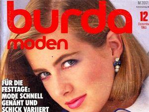 Burda Moden № 12/1983, Фото моделей. Ярмарка Мастеров - ручная работа, handmade.