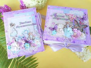 В продаже готовый комплект с дневником беременности. Ярмарка Мастеров - ручная работа, handmade.