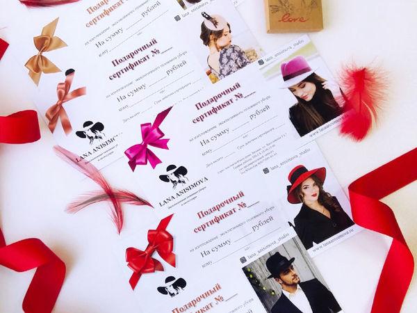 Подарочные сертификаты на шляпы! | Ярмарка Мастеров - ручная работа, handmade