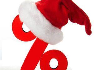 С Новым годом!!!Пусть настроение будет праздничным!!!! Скидка -25% на ВСЕ!!!!   Ярмарка Мастеров - ручная работа, handmade