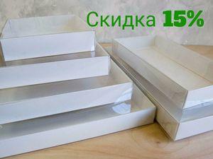 Скидка 15% на коробки для пряников | Ярмарка Мастеров - ручная работа, handmade