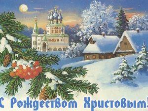 C Рождеством.. Ярмарка Мастеров - ручная работа, handmade.