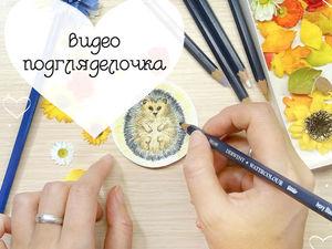 Творческие подгляделочки: рисунок ежика для открытки. Ярмарка Мастеров - ручная работа, handmade.