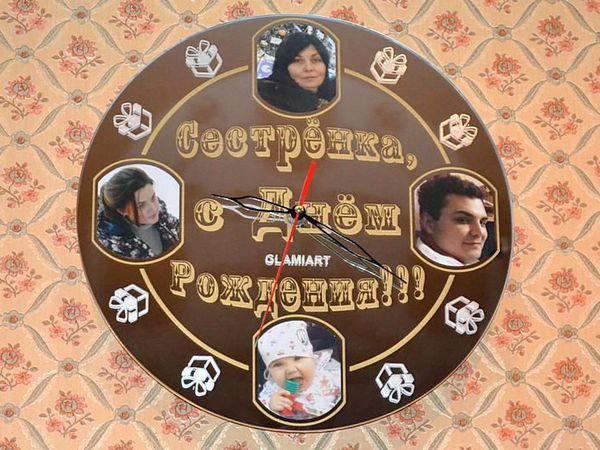 Настенные часы-фоторамка на зеркале Сестрёнке | Ярмарка Мастеров - ручная работа, handmade