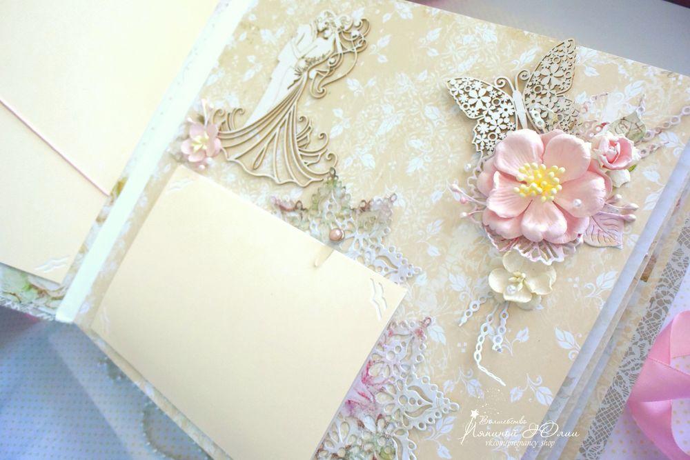 альбом свадебный