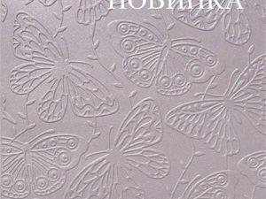 Новая розовая перламутровая бумага — уже в магазине!. Ярмарка Мастеров - ручная работа, handmade.