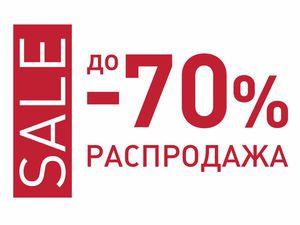 Распродажа украшений! Скидки до 70%! | Ярмарка Мастеров - ручная работа, handmade