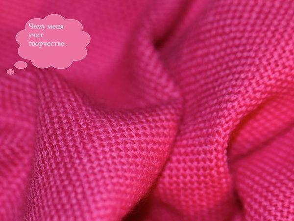 Записки ткача, Чему меня учит творчество | Ярмарка Мастеров - ручная работа, handmade
