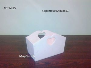 Big sale – Распродажа! — 7. Ярмарка Мастеров - ручная работа, handmade.