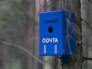 Изменения по 1-му классу на Почте России! | Ярмарка Мастеров - ручная работа, handmade