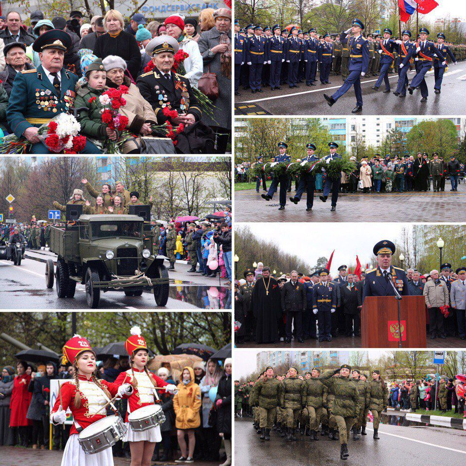 День Победы в моем подмосковном городке., фото № 1