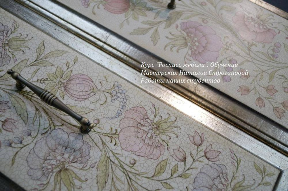 роспись мебели, курсы росписи мебели