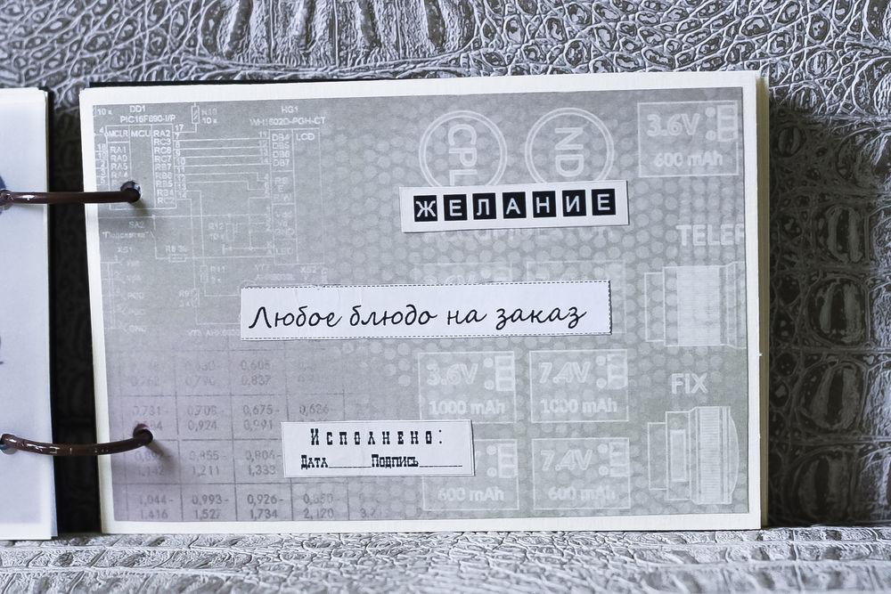 Чековая книжка желаний в чёрной кожаной обложке, фото № 20