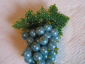 Виноградная гроздь.. Ярмарка Мастеров - ручная работа, handmade.