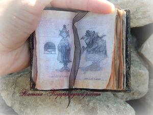 Книга с Мифическими существами. Ярмарка Мастеров - ручная работа, handmade.