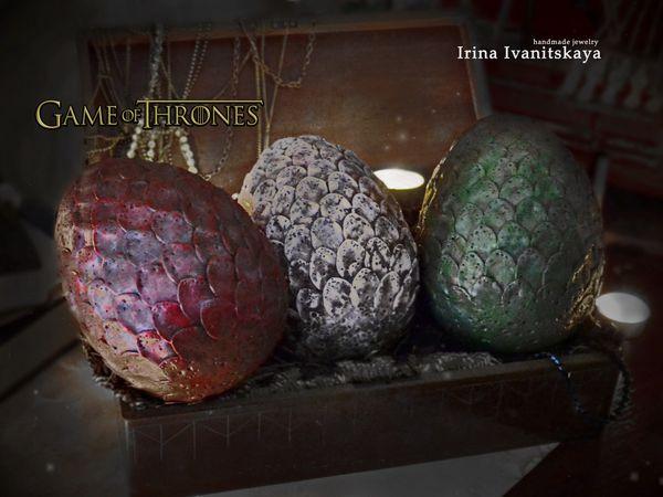 Создаем яйцо дракона по мотивам сериала «Игра Престолов» | Ярмарка Мастеров - ручная работа, handmade