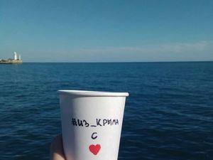 Всем привет из Крыма!. Ярмарка Мастеров - ручная работа, handmade.