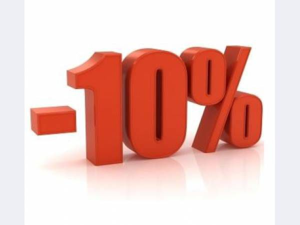 скидки, скидка 10%, подарки, акция, акция магазина